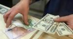 валютно-обменные операции