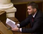Сын Януковича