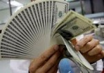 доллар ростjpeg