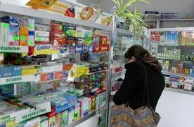 импортные лекарства